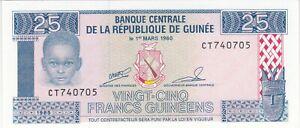 GUINEE : 25 FRANCS 1985 NEUF - P.28