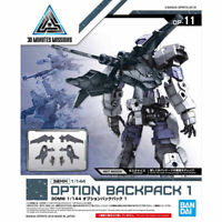 BANDAI 30MM 1/144 OPTION BACKPACK 1 Plastic Model Kit NEW from Japan