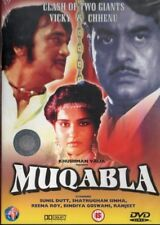 MUQABLA - ORIGINAL  BOLLYWOOD DVD -  Sunil Dutt, Shatrughan Sinha, Reena Roy.