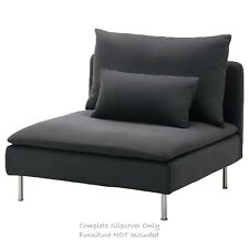 SODERHAMN One-Seat Section COVER in Samsta Dark Grey: 102.244.48 | Fast Dispatch