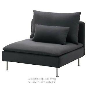 SODERHAMN One-Seat Section COVER in Samsta Dark Grey: 102.244.48 | Fast Dispatch