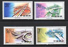China 1995 Motorway Interchanges Peking SG3985-3988 unmounted mint set stamps