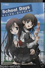 JAPAN School Days Visual Guide Book