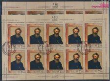 russie 1392Klb-1393Klb Feuille miniature oblitéré 2007 iwan Schischkin (9027382