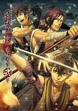"""JAPAN Yone Kazuki: Hakuouki Gengashuu """"Tsuisou Emaki 2"""" Art book"""