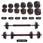 10-50KG Adjustable Dumbbell Weights Lifting Barbell Set Fitness Exercise Gym Bar