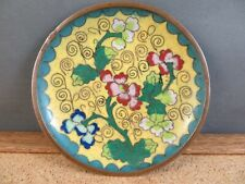 Vintage Chinese Cloisonne Enamel Brass Flower Floral Pin Jewelry Tray Yellow