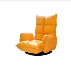 Rotating Collapsible Swivel Sofa Chair Foldable Comfortable Leather Floor Seat