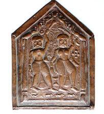 ANCIENNE PLAQUE VOTIVE EN CUIVRE REPOUSSE INDE XIXéme