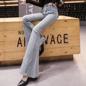 Damen Jeans Glocke Hose Denim Retro Hohe Taille Ausgestellt Stretch Enganliegend