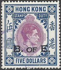 Hong Kong KGVI $5 BILL OF EXCHANGE REVENUE, Used, BAREFOOT#225N