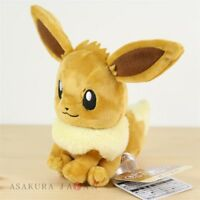 Pokemon Center Original Pokemon fit Mini Plush #133 Eevee doll Toy from Japan