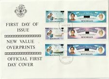 1983 Seychelles oversize FDC cover Prince Charles and Lady Diana