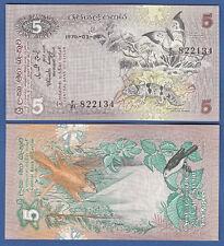 SRI LANKA (Ceylon)  5 Rupees 1979  UNC  P.84