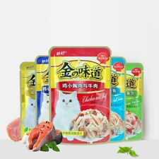 60g/Bag Wet Canned Cat Food Premium Nutrition 100% Natural Young Cat Snacks RU