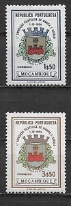 MOZAMBIQUE , 1954 , 1st PHILATELIC EXPO , SET OF 2 STAMPS , PERF , VLH