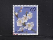 JAPAN 1990 (PREFECTURE FLOWER) WAKAYAMA JAPANESE APRICOT 1 STAMP SC#Z52 IN USED