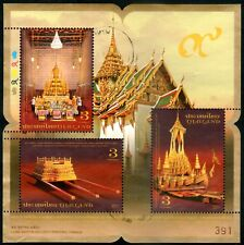 Thailand 2017 Royal Cremation Set of  3 Miniature Sheets Fine Used