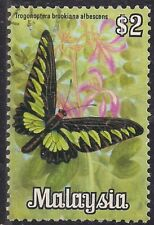 Malaysia 1970 QE2 $2 Butterfly Trogonoptera Brooklana MM SG 69 ( D1361 )