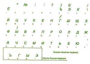 Ukrainian Russian Transparent Keyboard Laptop Computer Letters Cyrillic Stickers