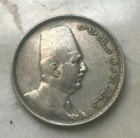 1924 Egypt 10 Milliemes - Scarce