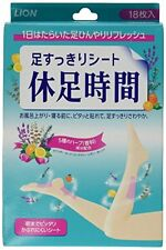 H&B NEW 18 pieces of sheet resting time neat foot JAPAN FREE SHIP SB