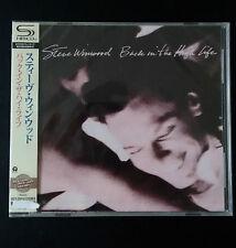 Steve Winwood - Back In The High Life SHM-CD Jewelcase EAN 4988005677419
