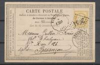 1876 CP N°55 Obl GC2654 Conv. Station Nérondes  V. SAIN CHER(17) X4672