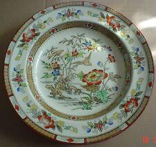 Powell Bishop And Stonier Stunning Large Shallow Bowl Circa 1880 HONG KONG