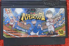 Nintendo Famicom. Kyuukyoku Harikiri Stadium. TFC-KHS-5500