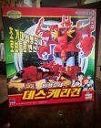 Transformers Yuusha DX Brave Death Gun G1 Red Garry Sky, Sky Garry