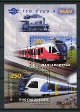 Hungary 2018 MNH Hungarian State Railways MAV 150th Anniv 2v M/S Trains Stamps