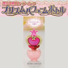 Bandai Sailor Moon Prism Perfume Bottle Gashapon - Pink Moon Stick
