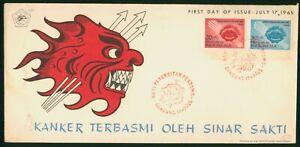 Mayfairstamps Indonesia FDC 1965 Kanker Terbasmi Oleh Sinar Sakti Combo First Da