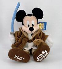STAR WARS WEEKENDS 2004 - Jedi Mickey Bean Bag - Disney World Exclusive - NWT