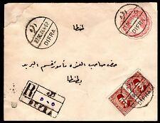 """Egypte 1928 Superbe """" Difra """" Enregistrée Village Cancel Sur Uprated Postal"""