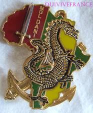 IN7015 - INSIGNE Mar. des Logis DANI, 76° Promotion EVSO EAA, Artillerie en E.O.