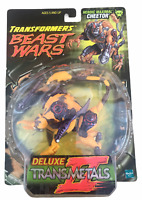 Transformers Beast Wars Transmetals II Cheetor Action Figure NEW Orange Kenner