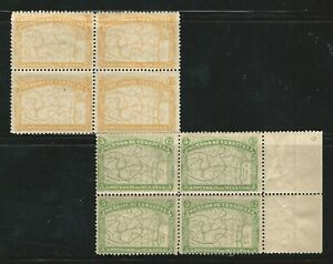 Venezuela: 1896; Scott 137 and 139, in block of 4 genuine hinged. VZ0514