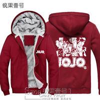 Anime JoJo's Bizarre Adventure Cosplay Hooded Warmth Clothing Hoodie Red Coat #