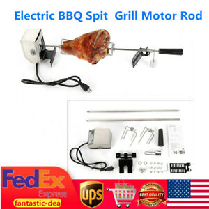4W Electric Rotisserie BBQ Grill Roaster Spit Rod Camping Chicken Motor Rod Kit