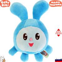 Krashy Babyriki Soft Toy Stuffed Animal Крошик Малышарики