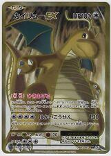 Pokemon Card XY BREAK 20th Anniversary Dragonite-EX SR CP6 1st 098/087
