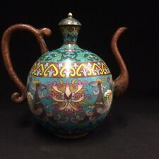 Vintage Chinese Cloisonne Tea Pot