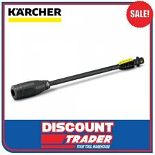 Karcher Vario-Power Spray Jet Lance Full Control VP 120 K2 - K3 - 2.642-724.0