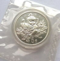 China 1997 Chinese Mascot 5 Yuan 1oz Piedfort Silver Coin,Proof