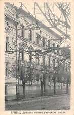 Vrsac Serbia Womens Teachers College Exterior View Antique Postcard J44051