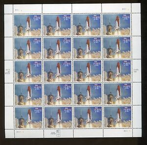 Full Sheet of 20 USPS Express Mail Endeavor Space Shuttle US Stamps #2544A