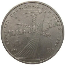 """RUSSLAND  1 RUBEL - """"WELTALL-MONUMENT"""" - 1979"""