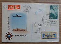 1953 ISRAEL AIR EXPRESS HAIFA REGISTERED FIRST DAY COVER